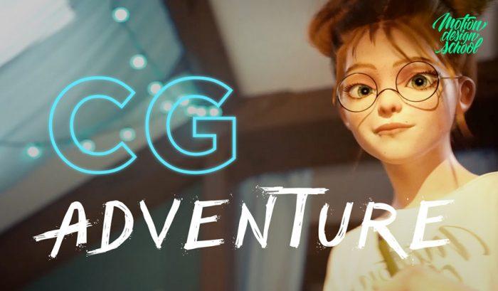CG Adventure Course