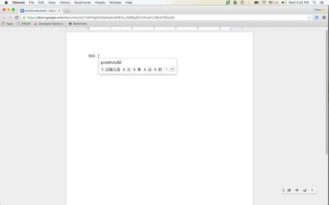 Google Input Tools Extension