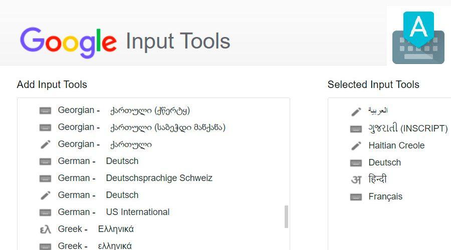 90+ Google Input Tools Extension