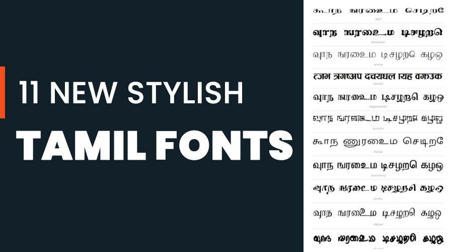 11 New Stylish Tamil Fonts 1