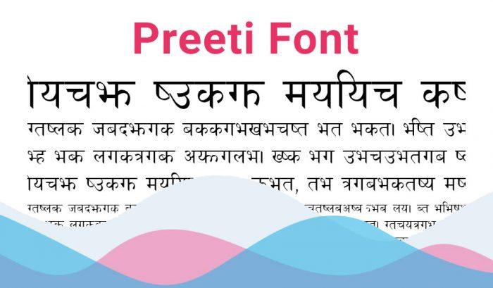 Preeti Font Download