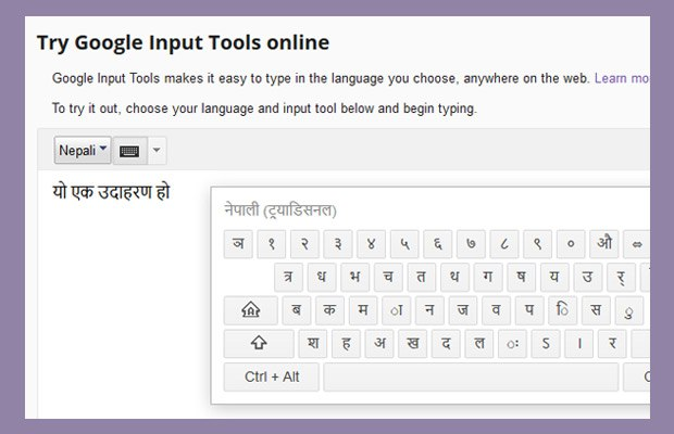 Google Input Tools Nepali