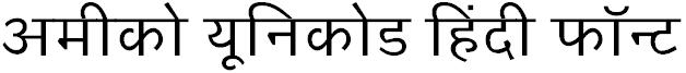 Amiko-Font