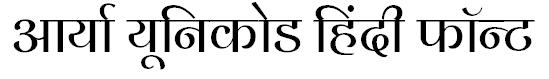 Arya-Font