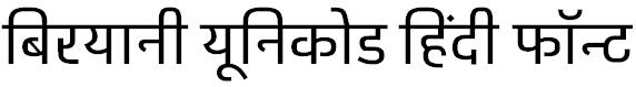 Biryani-Font
