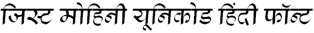 GIST-Mohini-Font