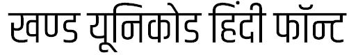 Khand-Font