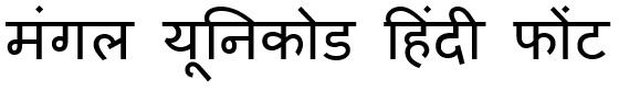 Mangal-Font