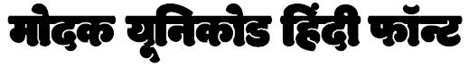 Modak-Font
