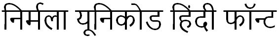 Nirmala-UI Font