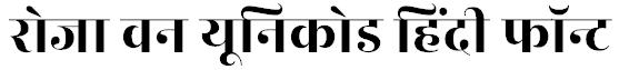 Rozha-One-Font