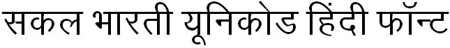 SakalBharati-Font