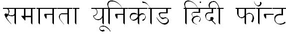 Samanata-Font