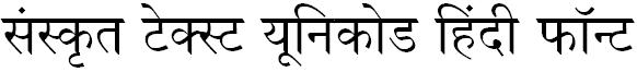 Sanskrit-Text-Font