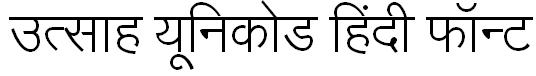 Utsaah-Font