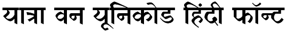 Yatra-One-Font